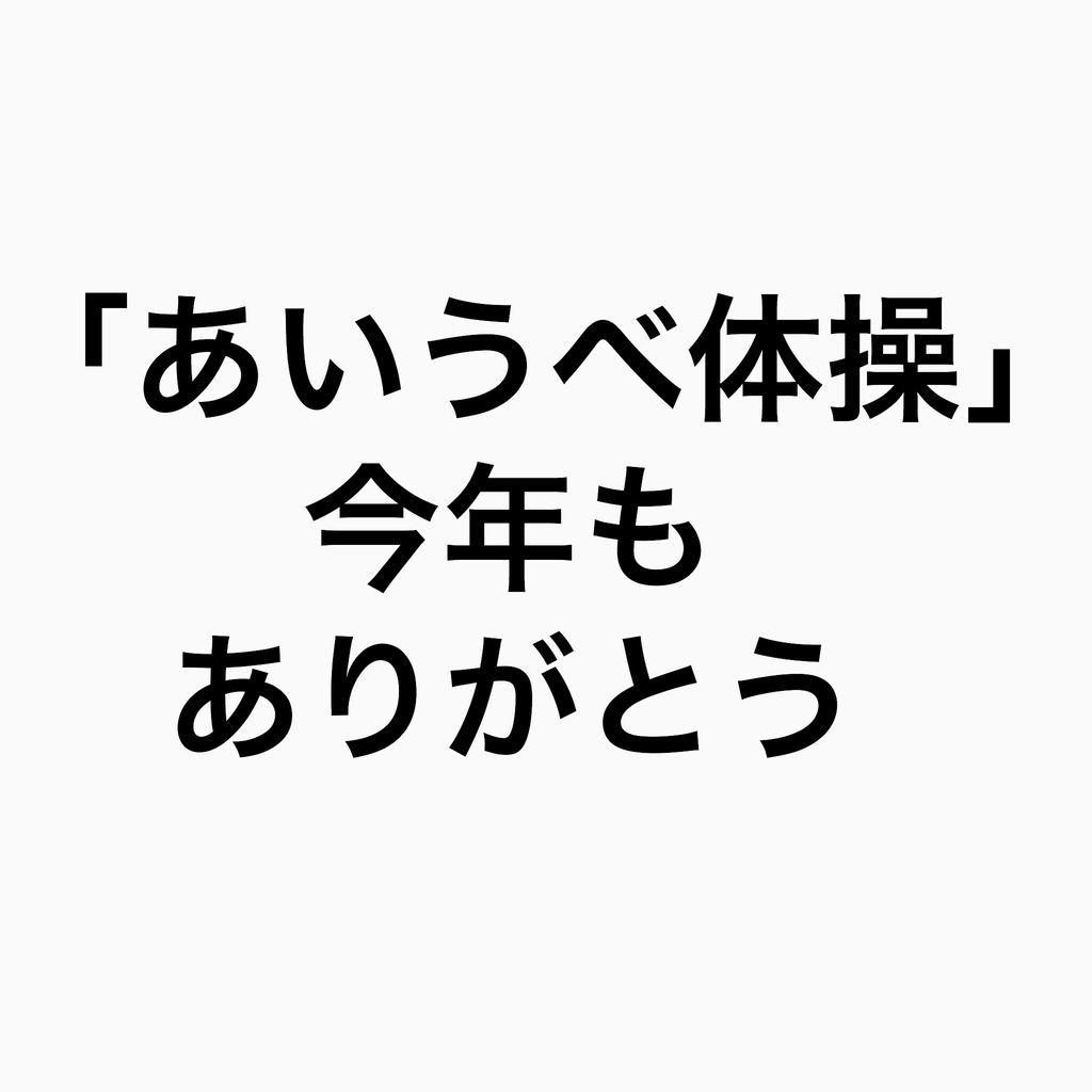 f:id:nyanco696:20181222090850j:plain:w400