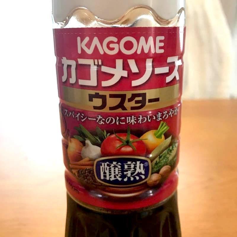 KAGOME ウスターソースのパッケージの画像