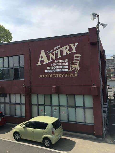 「ANTRY」外観画像