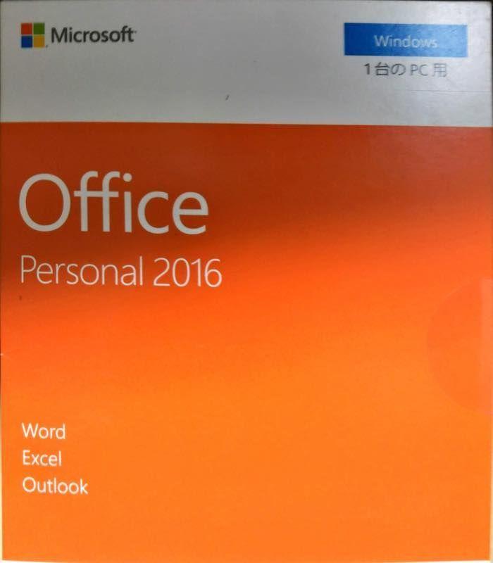Office Personal 2016パッケージの画像
